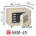 ◆送料無料◆SSM-4N 新品 マグロック式小型耐火金庫 エーコーeiko【代引き不可】