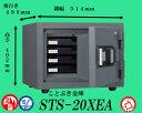 ◆送料無料◆STS-20XEA 新品 テンキー式耐火金庫 キング工業【代引き不可】金庫安心パック保障付き king crown日本アイエスケイ