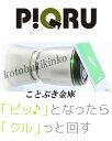 ◆送料無料◆piqruピックル フキ ピッとカードをあててクルッと回すだけの簡単操作 カードロック式電池錠 FUKI デジタルロック