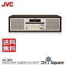 全国送料無料 JVC NX-W30 | Bluetooth搭載 ワンボディ コン