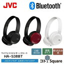 JVC HA-S38BTBluetooth対応長時間再生 ワイヤレスヘッドホン | ブルートゥースヘッドホン bluetooth Bluetooth ヘッドホンワイヤレス ..