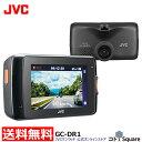 【アウトレット】JVC ケンウッド JVC KENWOOD ドライブレコーダー GC-DR1 車載カメラ
