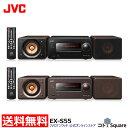 JVC ウッドコーンシステムコンポ ハイレゾ EX-S55 | NFC コンパク