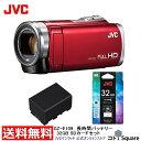 ランキング1位!【アウトレット】お得なビデオカメラセット バッテリー合計2個 32GB SDカード付 JVC Everio ビデオカメラ 8GB 60倍ズーム 小型軽量 高画質 フルハイビジョン GZ-E109-R セット