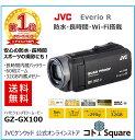 【全国送料無料】JVC WiFi付 ビデオカメラ GZ-GX100-Bフルハイビジョン 防水 防塵 耐