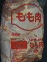 鶏もも肉2kg