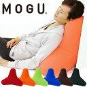 「MOGU モグ トライパッドボディ」【ビーズクッション ジャンボ 腰痛 クッシ