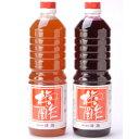 梅酢 1リットル×2