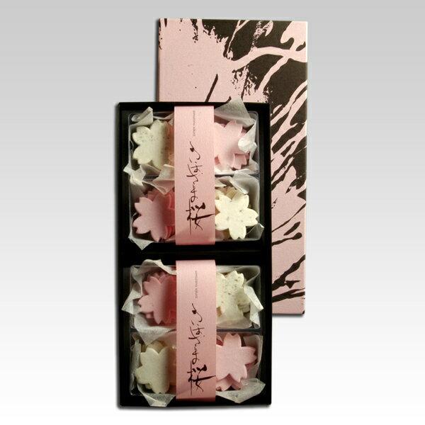さまざま桜(2包箱入)【楽ギフ_包装】 【あす楽_年中無休】...:koubaiya:10000124