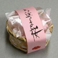 さまざま桜(籠入り)【あす楽_年中無休】...:koubaiya:10000084