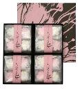 さまざま桜(4包箱入)【楽ギフ_包装】【あす楽_年中無休】