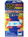 株式会社ミノウラ山田式 骨盤パワーベルトLL(ヒップサイズ102〜117cm)