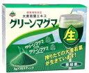 日本薬品開発~国産大麦若葉の栄養素で健康に~グリーンマグマ【3g×30包入】【北海道・沖縄は別途送料必要】
