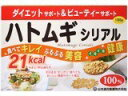 山本漢方製薬株式会社ハトムギシリアル150g(75g×2)