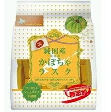 株式会社ノースカラーズ『純国産 北海道 かぼちゃラスク 10枚入り×45個セット』