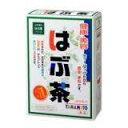水, 饮料 - 山本漢方のはぶ茶(10g×30包×20箱セット)