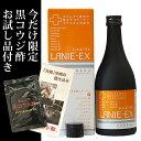 株式会社サンヘルス<低分子・無乾燥コラーゲン>サンヘルスのレニエEX(LANIE-EX)490ml×1本