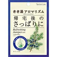 バスクリンきき湯 アロマリズム リフレッシング ジュニパーの香り(30g)