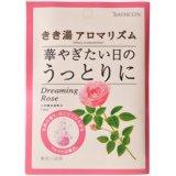 バスクリンきき湯 アロマリズム ドリーミング ローズの香り(30g)