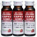 送料無料【第2類医薬品】日本臓器製薬マスチゲンS内服液イチゴ 50ml×45本(1ケース)
