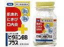【第3類医薬品】【発P】皇漢堂製薬株式会社 ビタミンBBプラス 250錠×3個