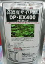オオバコ種皮末400mgでお腹スッキリ!ドラッグピュア 高濃度サイリウムDP・EX400240カプセル 3個セット