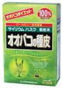 山本漢方製薬株式会社 オオバコの種皮100%125g×4袋