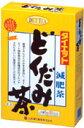 山本漢方製薬株式会社 ダイエットどくだみ茶5g×32包×20個セット