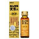 【第2類医薬品】佐藤製薬株式会社ユンケル黄帝液DCF 30ml(20個詰)