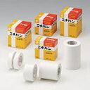 絆創膏ニチバン病院用H50・50MM×5M×10巻【商品到着までに7-10日程度かかります・ご注文後のキャンセルができません】