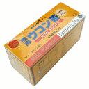【沖縄直送】株式会社琉球バイオリソース開発醗酵ウコン茶(小) 2g×27包