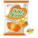 株式会社マンナンライフ 蒟蒻畑(こんにゃくばたけ) ララクラッシュ オレンジ味 24g×8個【特定保健用食品】(この商品は注文後のキャンセルができません)