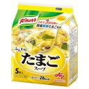 味の素 株式会社「クノール(R) ふんわりたまごスープ」5食入袋 34g×10個セット【たんぽぽ薬房】【■■】