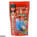 株式会社ペッズイシバシクオリス 小鳥のエサスペシャルブレンド(皮ムキタイプ) (550g) <小鳥に必要な栄養をバランスよく特別に配合!>