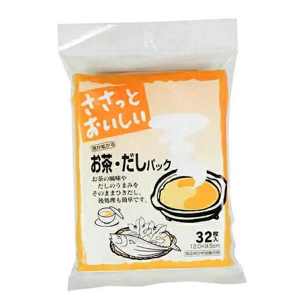 大高製紙株式会社ささっとおいしいお茶・だし L32(32枚入り) 120×9.5cm