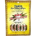 【あす楽17時まで】日本自然療法株式会社 JF  プロポリスハーブキャンディー 66g×8