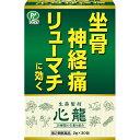 【第2類医薬品】ピップ株式会社株式会社建林松鶴堂 生薬製剤 ...