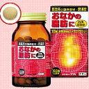 【第2類医薬品】【あす楽12時まで】【P】ナイシトール85と...