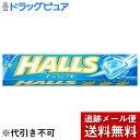モンデリーズジャパン株式会社ホールズ オーシャンブルー 12粒×15個セット