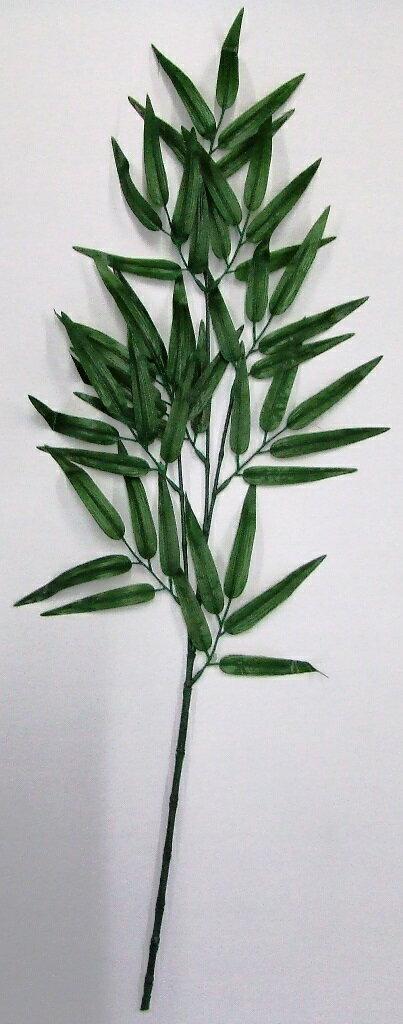 【七夕】ポリ笹枝tb-212バンブースプレイ 75cm※笹の葉は本物に見える様に作られてお…...:koubou-hokujyu:10000414