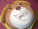 お口の中にメッセージを♪お誕生日やプレゼントに!ワンコケーキC【年越しグルメ2011p】