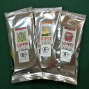 【オーガニックコーヒー】最高級完熟プレミアム【COFFEE】グァテマラ・ペルー・エクアドル各50gお試し珈琲送料無料1回10セットまで有機JAS認証※レターパックにて発送につき、日時指定はできません