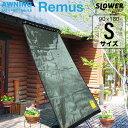 SLOWER Remus サンスクリーン S 90cm幅 ....