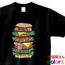 おもしろ 半袖Tシャツ「ハンバーガー」ウケるおもしろいデザイ...