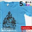 【P最大7倍】「宮廷舞踊(APSARA)」半袖Tシャツ アンコールワット・カンボジア お土産【メール便OK】i_cam07