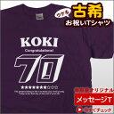 アメリカン Tシャツ プレゼント