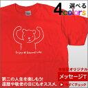 還還暦祝い 第二の人生を楽しむ「Enjoy Second Life」クマ半袖Tシャツ 赤いちゃんちゃ
