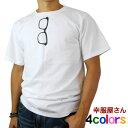 だまし絵、おもしろユニークTシャツ!まるでメガネが存在するかのようなシュールな「メガネT」 ユニセックス(メンズ・レディース兼用)半袖プリントTシャツ 面白 MEN'S・T-SHIRTS ティーシャツ【メール便OK】【レビューを書いて送料無料】 OS09