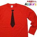 だまし絵ネクタイロングTシャツ「ノーマルType」 おもしろTシャツ! ユニセックス(メンズ・レディース兼用)オリジナル長袖・ロンT プリントTシャツ【メール便OK】【レビューを書いて送料無料】LT-OS14