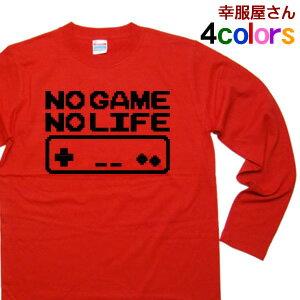 ゲーム愛好家にオススメ! NO GAME NO LIFE ロングTシャツ(TypeB) 長袖プリントTシャツ GAME・ゲーマー LT-OS18 KOUFUKUYAブランド